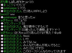 080209会話ログ