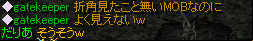 080213会話ログ