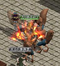 わんこだらけ( ゚o゚)