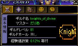 GM(´∀`*)ウフフ