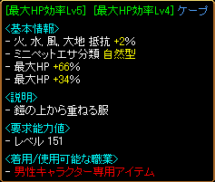 HP100%ケープ