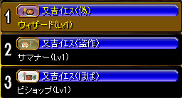 桃鯖ツアー