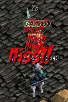 Miss!Miss!Mis(ry