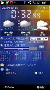 20100201003245.jpg