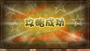 わいどにょ_20100129_015453.jpg