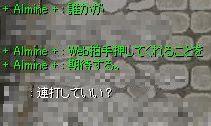 20051124-4.jpg