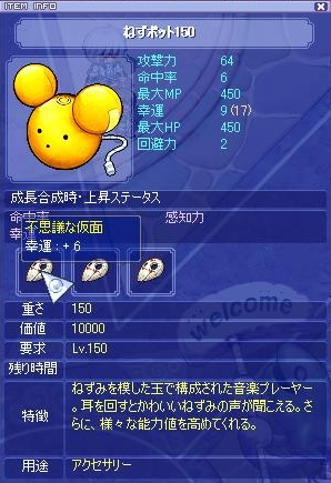 screenshot0055.jpg