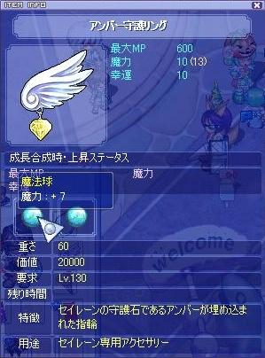 screenshot0056.jpg