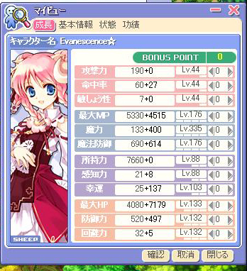 screenshot0066.jpg