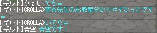 ☆空です!