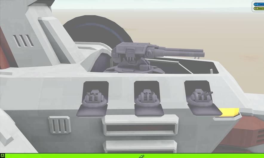 主砲と機関砲