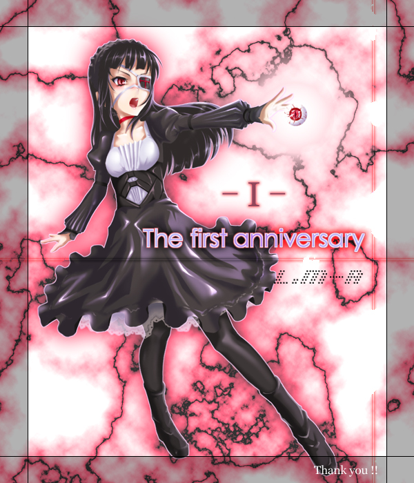 The first anniversary