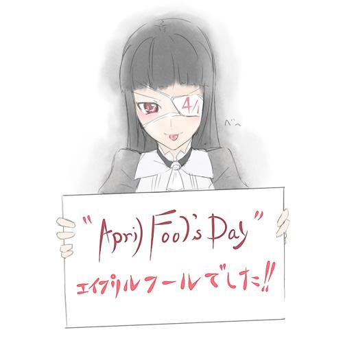 AFD.jpg