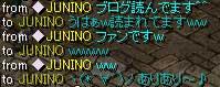 ありがた耳~4☆