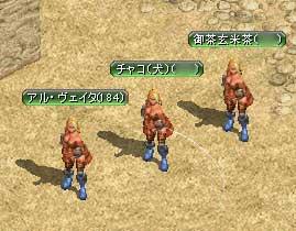 3人娘-1