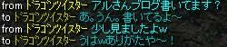 ありがた耳~☆1