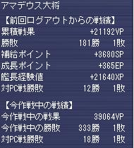 g081206-1.jpg