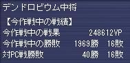 g081226-1.jpg