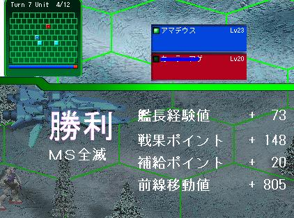 g081230-1.jpg