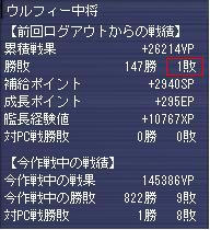 g090112-1.jpg