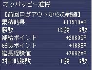 g090112-2.jpg