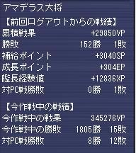 g090122-1.jpg