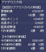 g090201-1.jpg