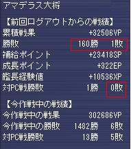 g090204-2.jpg