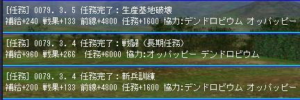 g090305-1.jpg