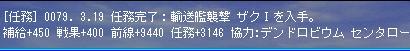 g090319-1.jpg