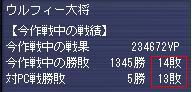 g090413-1.jpg