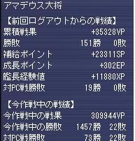 g090518-3.jpg