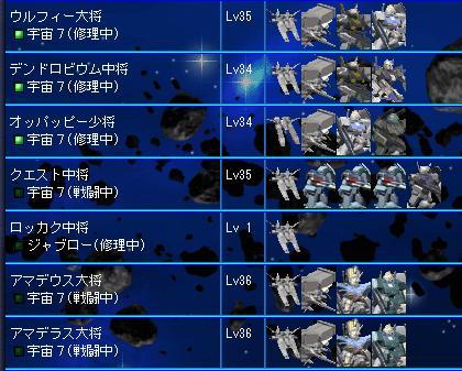 g090525-5.jpg