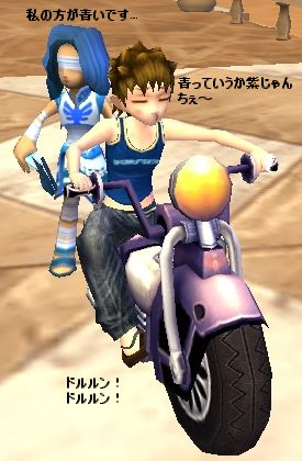 復古オートバイ(青)