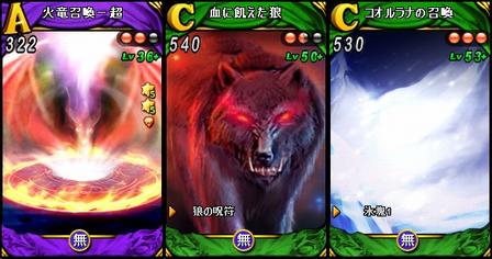 召喚カード3種類!