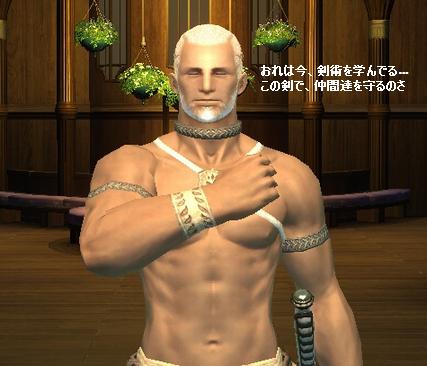 剣術士やってます。
