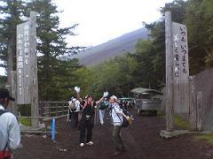 富士山エントランス☆
