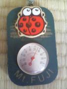 現在26℃