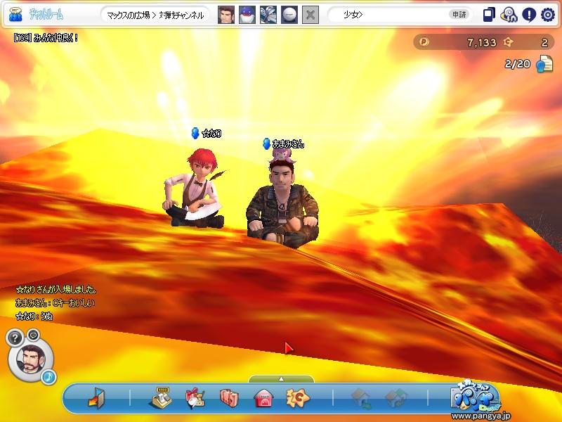 pangya_124_20100201021025.jpg