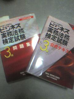 09-06-16_21-08.jpg