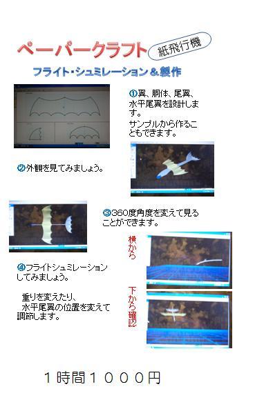 翼制作jpg