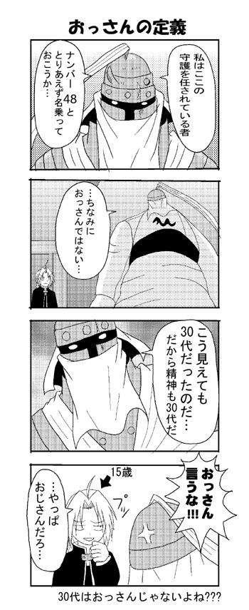 manga08.jpg
