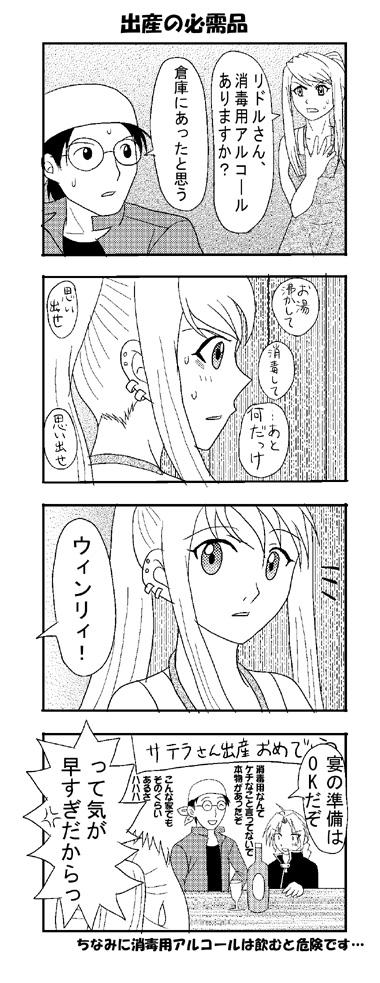manga11sss.jpg