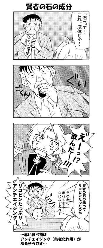 mangass.jpg