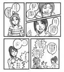 元ネタ:カトウハルアキ先生 『夕日ロマンス』