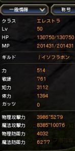 2012y01m24d_000434015.jpg