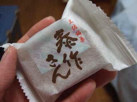 四国のお菓子1