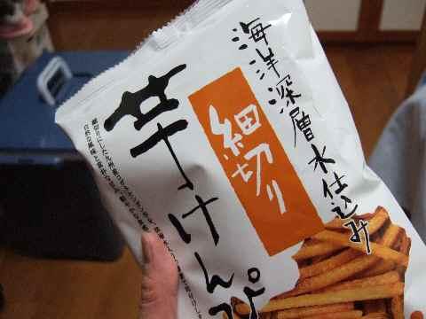 四国のお菓子2
