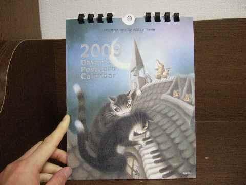 ダヤンのカレンダー