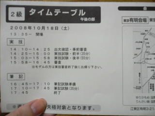 P1010158.jpg